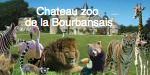chateau zoo de la Bourbansais
